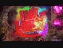 【発表会動画】CR緋弾のアリアAA【超速ニュース】
