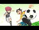 イナズマイレブン アレスの天秤 第26話「てっぺんへダッシュ!」 thumbnail