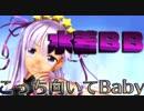 【Fate/MMD】水着BBでこっち向いてBaby【1080p】