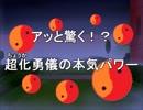 幻想郷冒険譚「GT」-4話