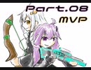 【RimWorld】妖怪人間RimzonZ Part.08【ゆっくりボイロ実況】