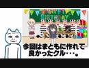 第74位:【VTuber #005】委員長のMADを作ろう【月ノ美兎生誕祭メイキング】 thumbnail
