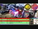 MHXX G級イベント『天彗龍より姉御が怖いぜぃ!』を全裸で倒そうとする集団 1080p対応