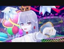 【コイカツ!】キングテレサ姫ライブ!