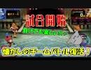 【QMAXIV】ミューと賢決闘者を目指す ~53限目~【kohnataシリーズ】