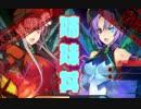 【実況】双子の魔人は怒らせちゃイカン #60【ランスⅩ】