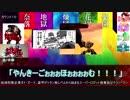 【ゆっくりTRPG】九色のゆっくりネクロニカ 終ノ肆