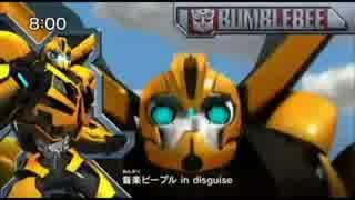 ホモと見るROBOTやHEROのアニメ4.daisuki