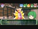 剣の国の魔法戦士チルノ7-1【ソード・ワールドRPG完全版】