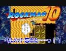 【実況】ロックマン10~ヘルメット忘れたーーーっ!!~part2