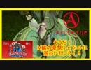 【ArcheAgeアーキエイジ】M鯖2018年ロカロカ夏祭りに行こう!その1