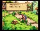 やり損ねた名作 聖剣伝説LOMを初プレイ 【実況プレイ】 part38