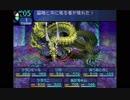 世界樹の迷宮1さえも超やりたい人の実況プレイ Part81
