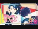 【MMD刀剣乱舞】おねがいダーリン【長船派×伊達組】 thumbnail