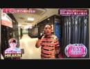 ヒカキンチルドレン、音の出るゴミを貶めたとろサーモン久保田に大激怒