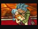 【3DS版】ドラゴンクエストXI 過ぎ去りし時を求めて実況プレイpart115