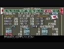 【無編集】提督の決断 大和特攻で西海岸速攻 その32? 19460717(動画説明文後回し)