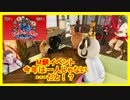 【ArcheAgeアーキエイジ】M鯖2018年ロカロカ夏祭りに行こう!その2