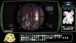 バイオハザードリベレーションズUE_RTA_2時間28分15秒_part2/5