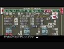 【無編集】提督の決断 大和特攻で西海岸速攻 その33? 19460801(動画説明文後回し)