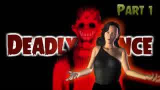 【実況】超マイナーゲーム探訪記 【Deadly Silence】part1
