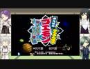 【刀剣乱舞偽実況】アクションゲーム苦手丸の克服チャレンジ その11