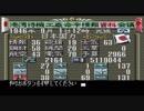 【無編集】提督の決断 大和特攻で西海岸速攻 その35? 19460901(動画説明文後回し)