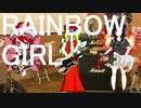 ホモと見る虹色の少女に想いを馳せる自称美少女吸血鬼Vtuber