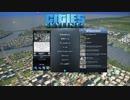迫真都市開発部 糞まみれの裏技.Cities Skylines