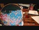 刺繍作品「仙女の水影」part2