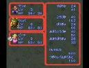スーパーマリオRPG 低LV攻略 カカリチョウ編