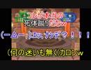 【3人実況】翔_裂天の3人がマリオパーティ7でお祭り騒ぎ part5