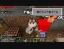 【Minecraft】青フン侍と侍従のマインクラフト 05【チーム清涼飲料水】