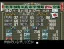 提督の決断 シナリオ1「日米交渉決裂」 Part.24