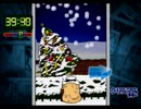 【実況】福本作品マニアが 天和通りの快男児となる・・・! おまけモード・終「クリスマスツリー」