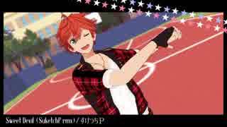 【MMDあんスタ】Sweet Devil(SuketchP rmx