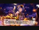 【デレステ】[ダークネスクイーン]和久井留美 + メモリアルコミュ4