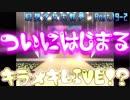 【初見プレイ】幻想少女大戦-夢-【実況プレイ動画】 Part.19-2