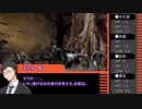 【ゆっくりTRPG】黒の共演~第三章・最終話【CoC】
