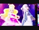 《Ray-MMD》Go!プリンセスプリキュア☆彡夢は未来への道☆Re:ゼロ モデル