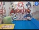 オンラインクレーンゲーム TOREZO クレーン機疑惑の判定