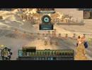 【Total War:WARHAMMER Ⅱ】恐竜大戦争#27【夜のお兄ちゃん実況】
