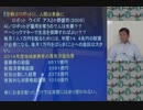『ベーシックインカムより優れたJOD(Job-on-Demand)①』小野盛司 AJER2018.10.1(3)