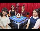 第3期Lady's麻雀グランプリ~前期リーグ戦~#6