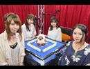第3期Lady's麻雀グランプリ~前期リーグ戦~#7