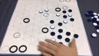 フクハナのボードゲーム紹介 No.290『インシュ』