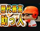 【パワプロ2018】最弱チームから日本一を目指すよpart51【ゆっくり実況】