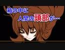 仲間同士で繰り広げられるデスゲーム【Part3】