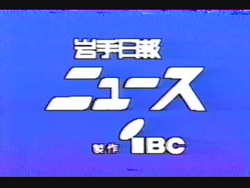 JNNニュースデスク