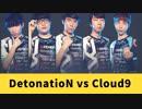 DFM(日本代表) vs C9(北アメリカ代表) ハイライト【WCS2018】